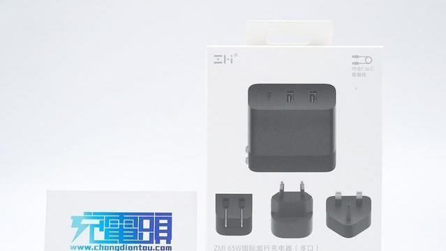 """水桶充电器变身""""国际达人"""":ZMI65W2A1C充电器HA833评测"""