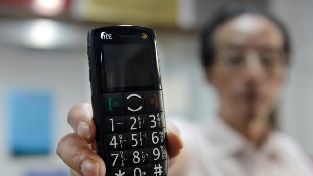 """新手机越用越卡怎么办?这三类""""不良网站""""别再打开了"""