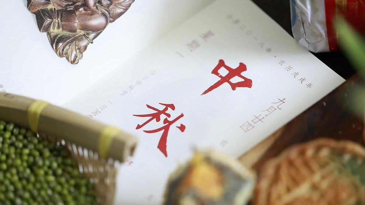 """中秋节,传统习俗要吃""""6宝"""",应景应季还美味,健康团圆过佳节"""