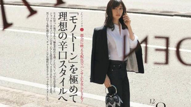 职场穿搭,首选干练简洁,通勤必备的衬衣,叠穿尽显时髦优雅