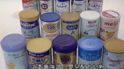 香港消委会检验15款外资奶粉,全部含氯丙二醇,或损害婴幼儿的肾功能!
