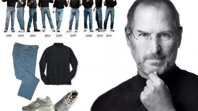 盘点苹果之父乔布斯的标志性着装:黑上衣、牛仔裤和运动鞋