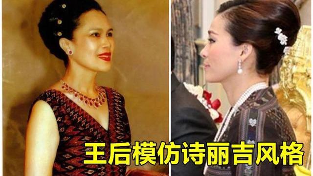 苏提达为讨好诗丽吉太费心!42岁模仿婆婆老年穿搭,又俗气又显老