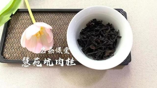 岩茶中工艺做到极致的肉桂,该做出什么香?蜜桃香还是桂皮香?