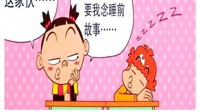 阿衰漫画:阿衰胆大包天,在课上睡觉还挂蚊帐?金老师:真气人!