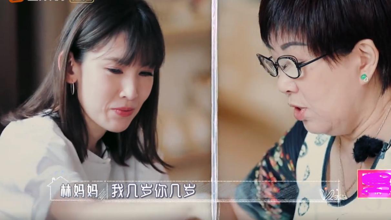 林志颖妈妈吐槽陈若仪早该学做菜了,志颖哥哥霸气护妻真硬气!