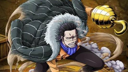 海贼王:王下七武海-沙鳄鱼克洛克达尔