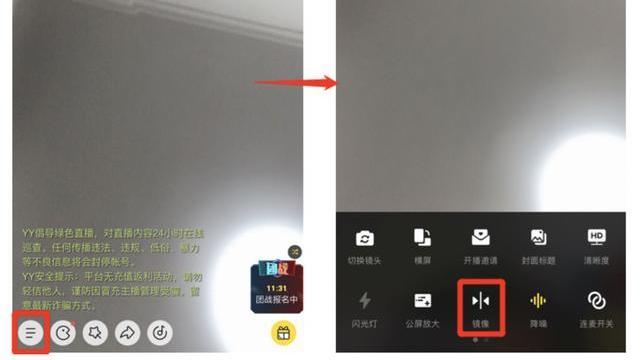 YY远程教学实用评测:可实现手机、电脑端双端发起  简易、实用各有优势