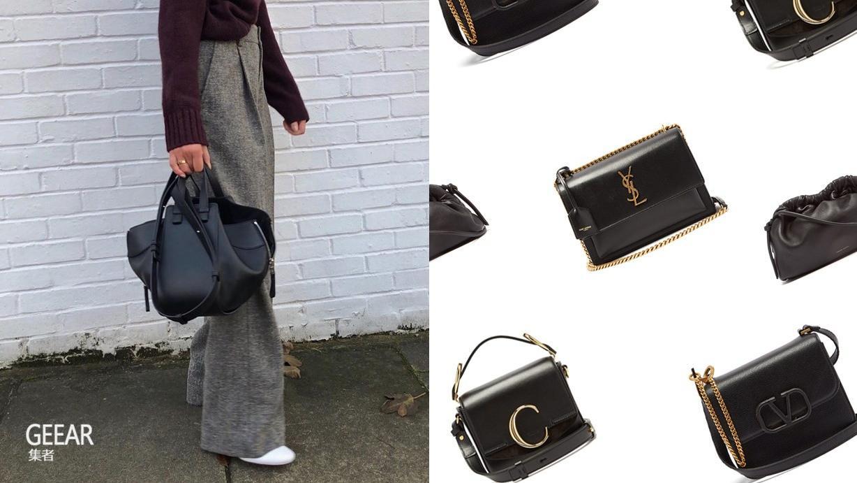 除了小黑裙外,女生们还需要一个经典黑色手袋!