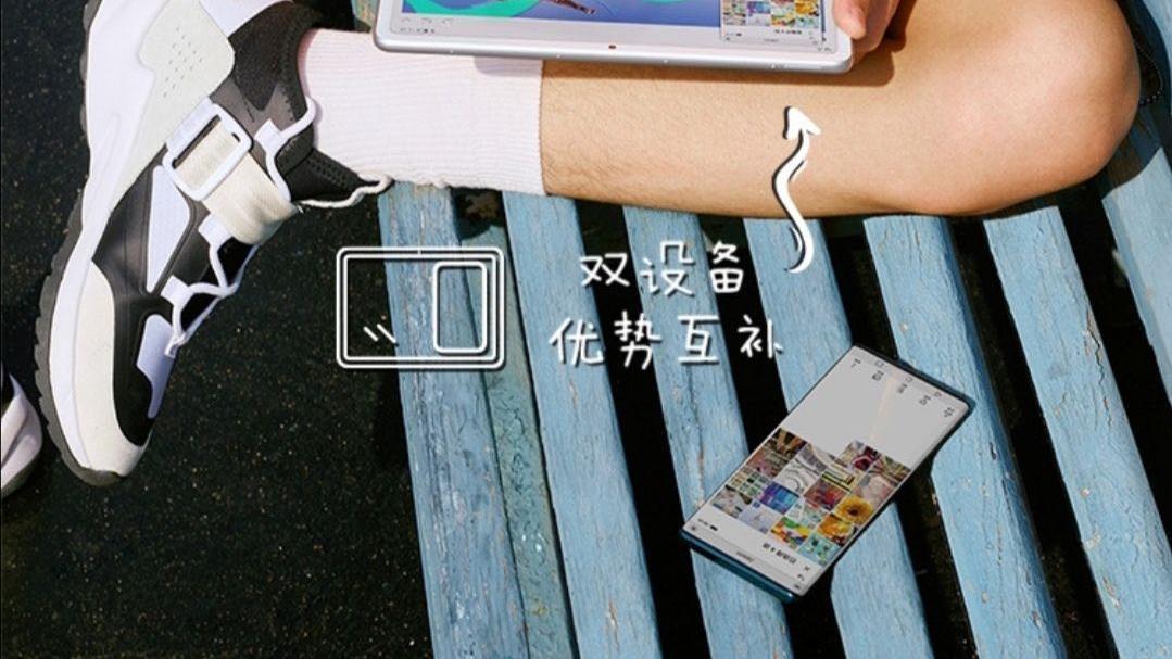 狙击iPhone12!华为Mate40 Pro曝光:麒麟1020+双模5G