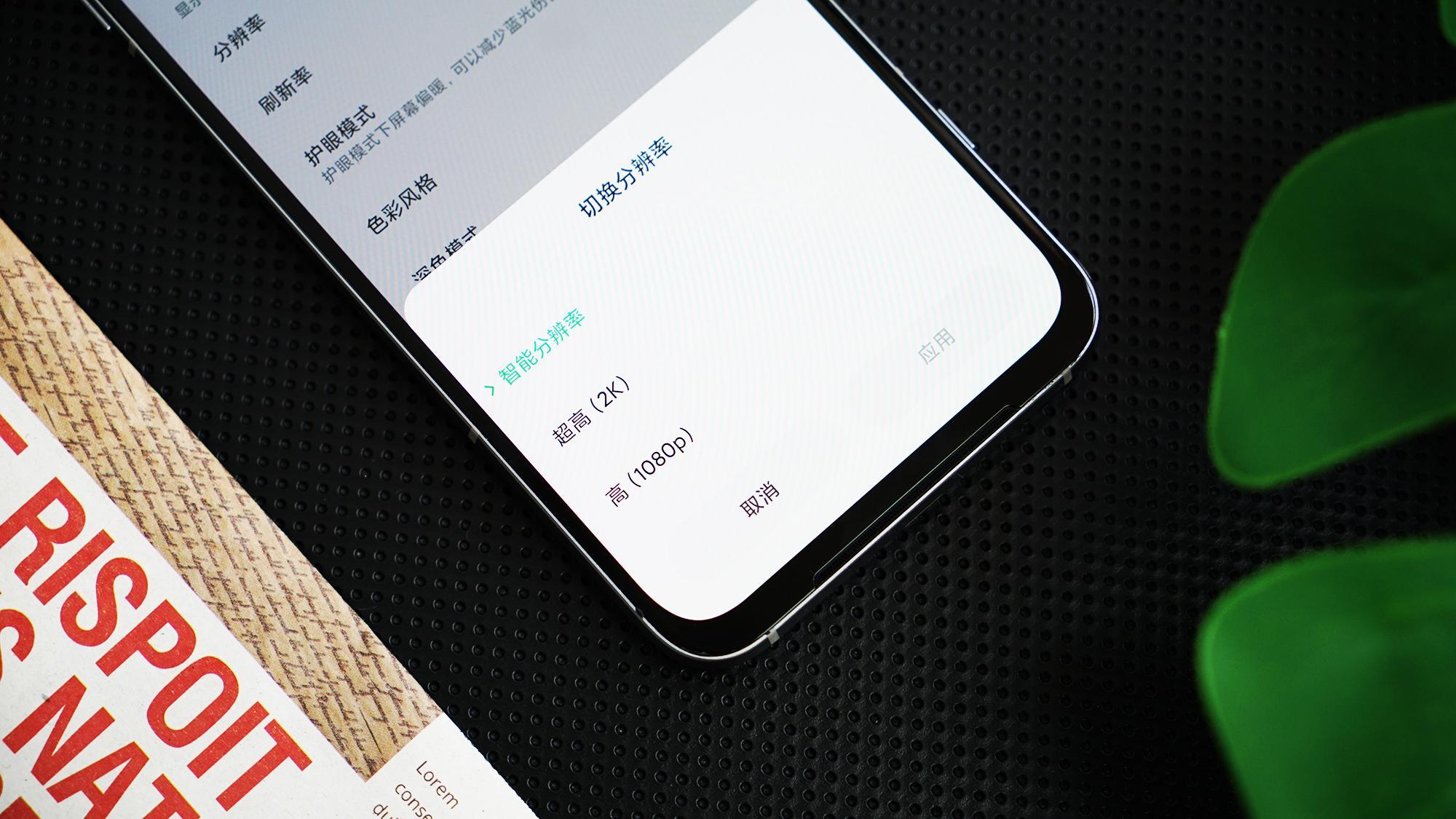 黑鲨3 Pro上手测评:岂止2K屏+高通865,2020最强游戏手机