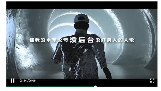 "PGone新歌内容太劲爆,嘲讽贾乃亮同时,还提起李小璐""圣诞夜"""