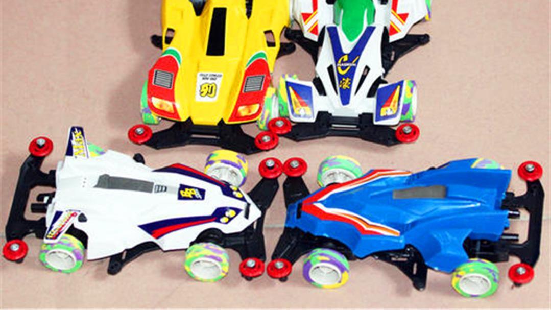 这些动漫玩具你在童年一定拥有过,四驱赛车经典,它让人泪目