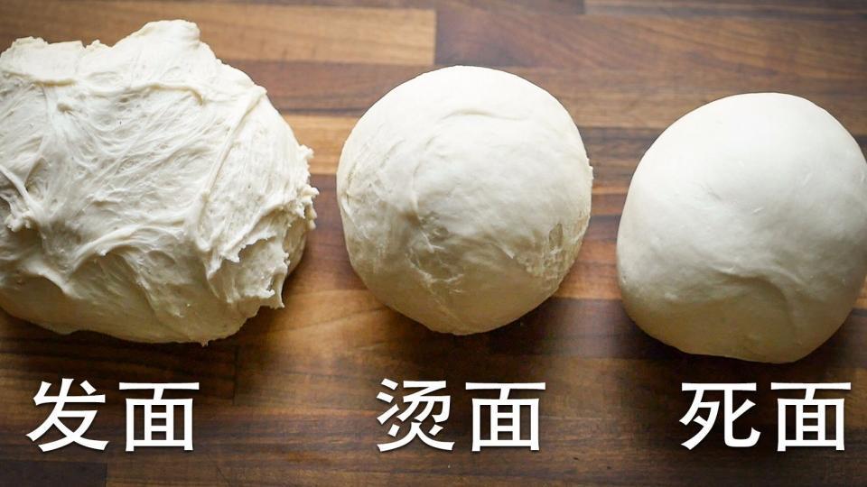 发面时,只加酵母是不对的,加这2样,8分钟发满盆,比面包还暄软