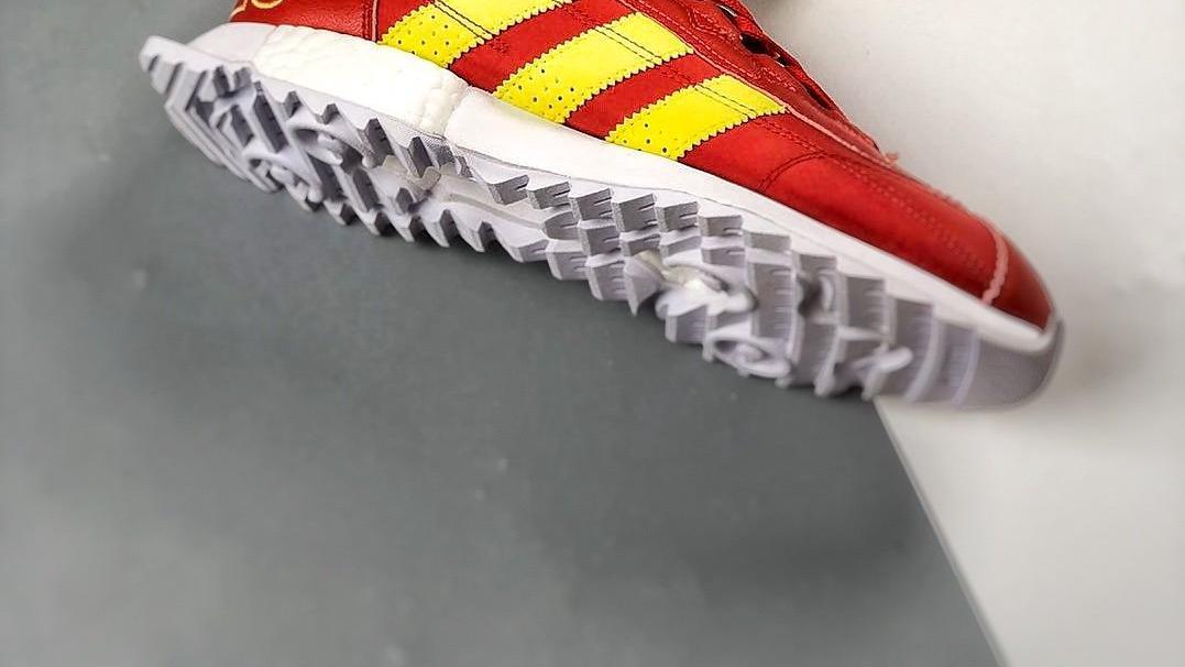 Adidas SL7600 老爹鞋 开箱
