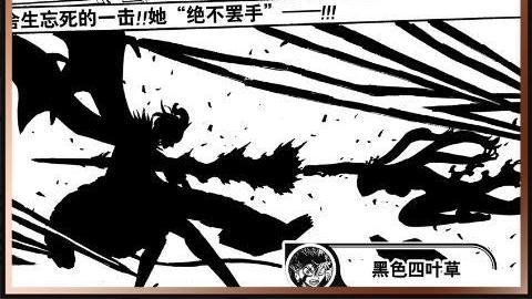 黑色四叶草:红心女王立死亡flag,瓦尼卡展现恶魔姿态后,她要凉