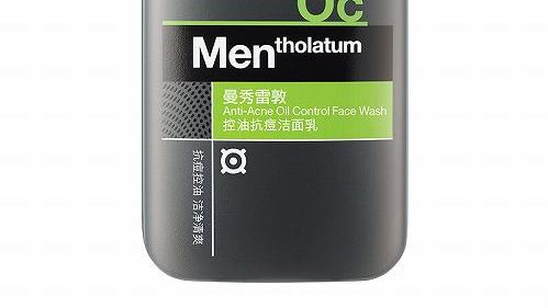 男士洁面产品哪个好用 口碑最好的十大男士洗面奶盘点