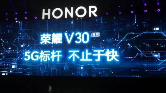 """5G手机搏杀2020: 得""""全面战""""者得天下"""