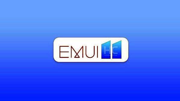 华为EMUI11系统再次被确认,主界面首次亮相,49款旗舰支持升级