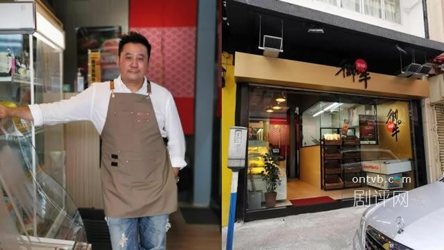 麦长青和牛店开业3个月 今晨惨遭淋红油疑与人结怨