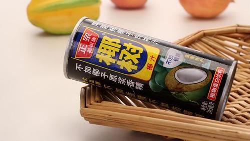 椰树椰汁:你用你那甘甜的乳汁把我养大