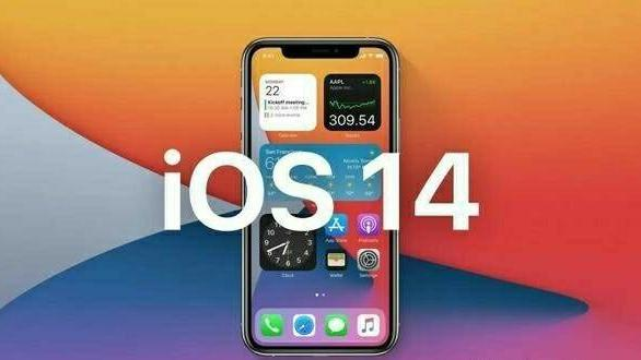 iOS14正式版定档?界面焕然一新,网友:都是安卓玩剩下的