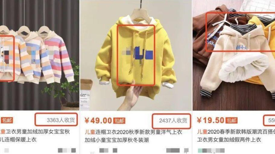 每年冬天儿童卫衣都很流行,但是这种不能买
