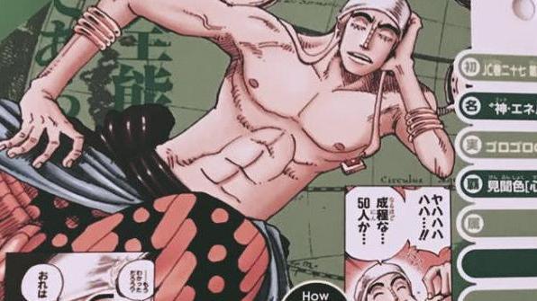 海贼王:艾尼路确实能被橡胶果实克制,但他靠这些能力依然秒路飞