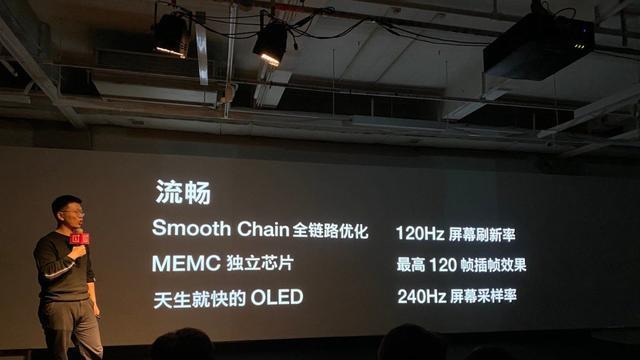 从一加、小米产品卖点谈起:为何高帧屏和振动马达突成热议焦点