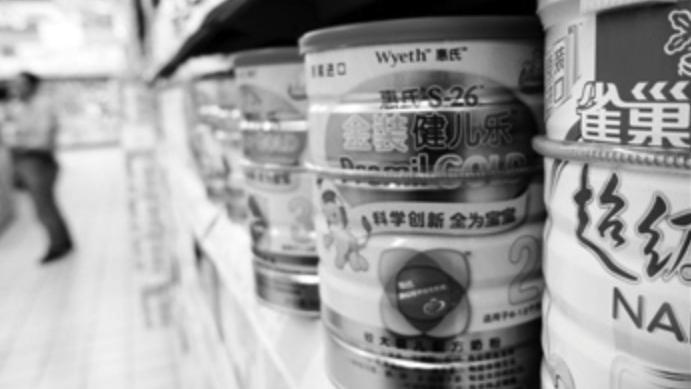 """惠氏奶粉被曝出含有""""致癌物质""""?"""