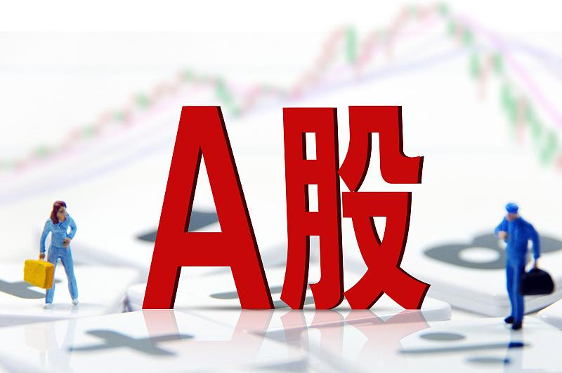 国有大行净利润下降超过10%,银行股日子不好过,拐点要来了吗