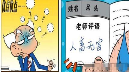 """搞笑漫画:白吃""""鸡蛋桌球""""独此一家,呆头""""巧妙""""治理爆水管!"""
