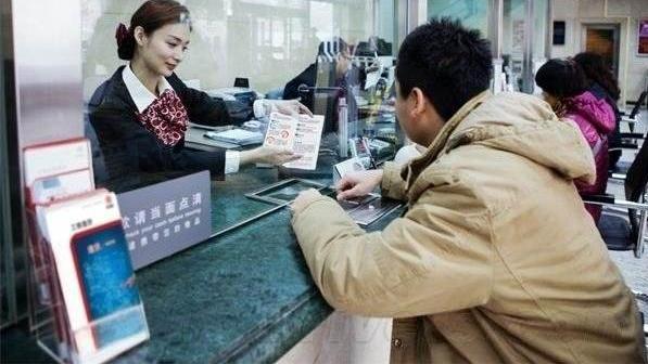 银行存款新规来了!存10万元,每年能拿近1万的利息!
