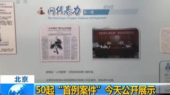 黄景瑜前妻王雨馨自杀86个小时后,我看到了人性最肮脏的一面