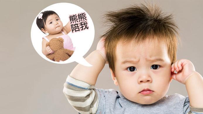 孩子经常乱抓耳朵?直击耳朵痒真正原因,用一招帮孩子止痒