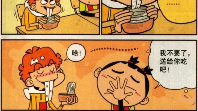 衰漫画:阿衰换牙化身门牙侠,帮大脸妹开罐头遭嫌弃!