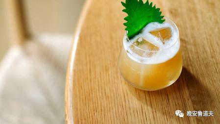 调酒配方——佛手柑酸 Bergamot Sour