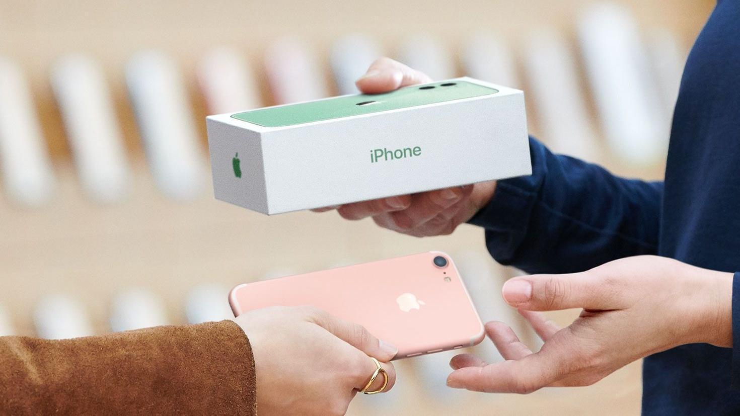 """苹果官网新增安卓手机""""以旧换新"""",快来看看你手机值""""多少钱"""""""