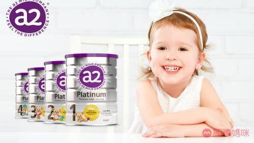 美素佳儿奶粉怎么样,和澳洲a2奶粉应该怎么选?