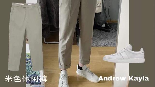 170男生夏季穿搭——男生白Tde7种搭配