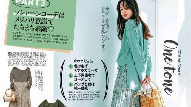 薄荷绿清爽干净,给你分享穿搭配色技巧全攻略,时尚好看优雅