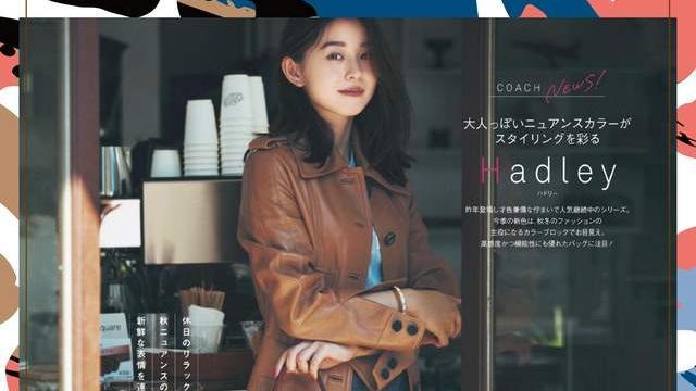 日本女生为什么温柔又高级?翻阅时尚日杂,通勤装搭配心得送给你