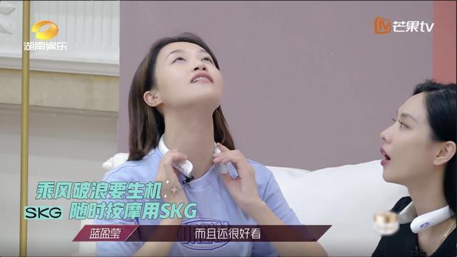 明星同款SKG颈椎按摩仪是否值得买?全新K5评测来了,真香!
