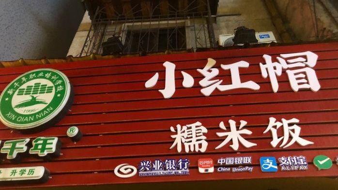 桂林小巷子里这家破旧小店,糯米饭4元吃到撑,11点开门就人挤人