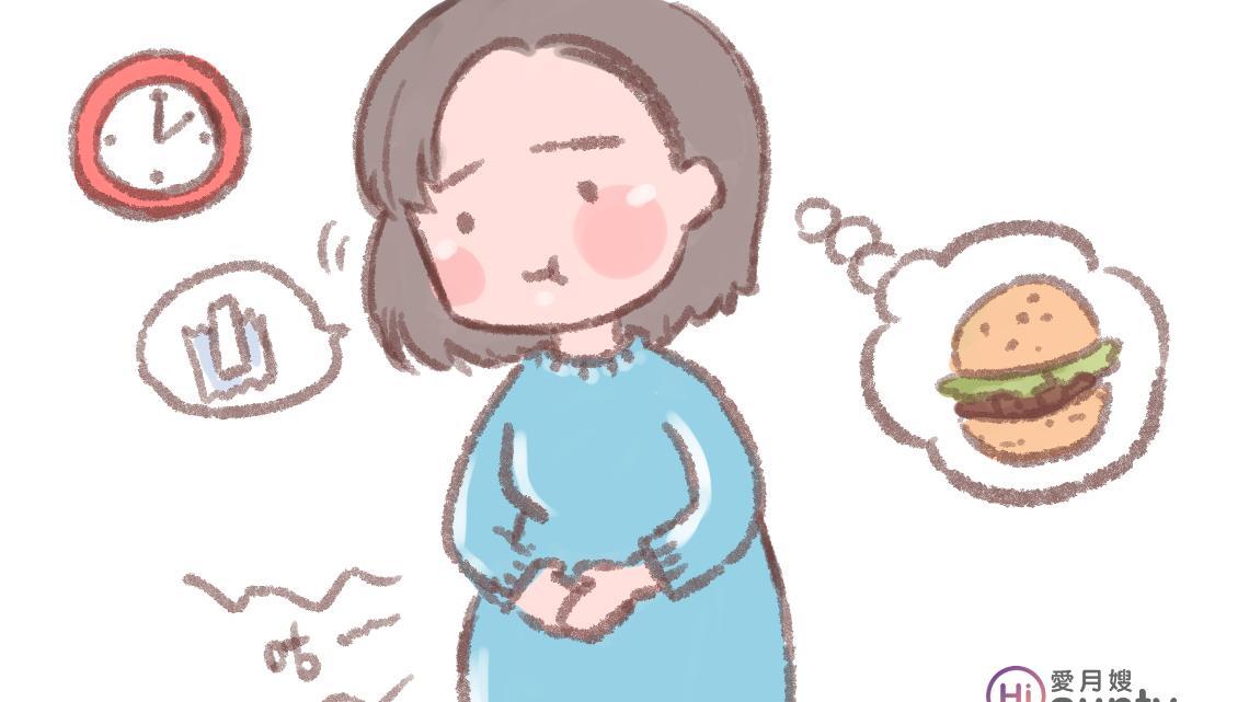 口气芬芳好清凉:孕妇能不能嚼口香糖