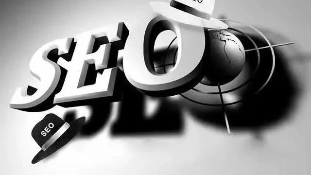 2020年外贸网站SEO关键词排名优化提升技巧