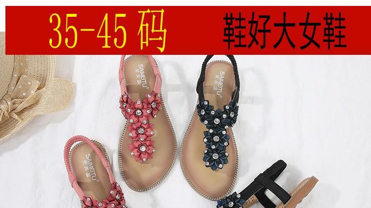 40-41-43特大码号韩版学生运动凉鞋女44透气厚底45网面休闲凉鞋42