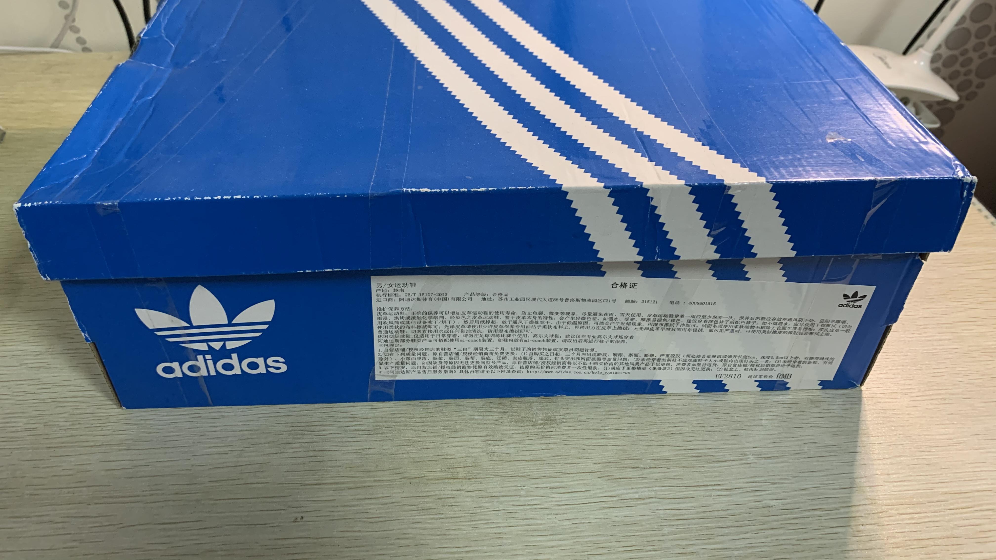 Adidas三叶草Nite Jogger非专业穿用评测