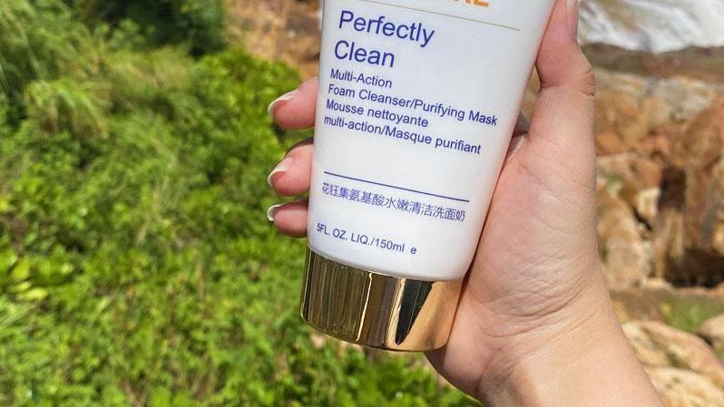 男士护肤洗面奶推荐:这些洗面奶深层清洁,有效去除黑头和粉刺