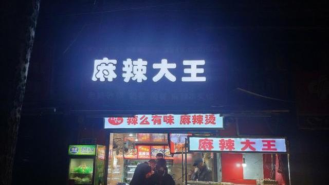 西安不起眼的路边摊,1天只卖7小时,油炸串串夹馍还是儿时的味道